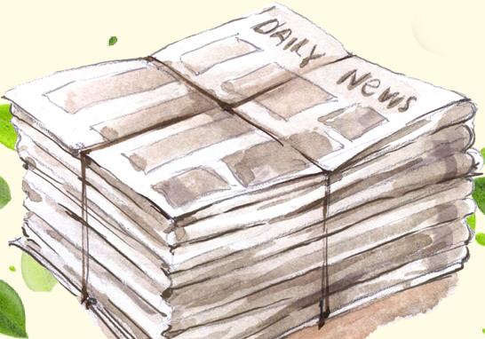 ilustracja sterta starych gazet